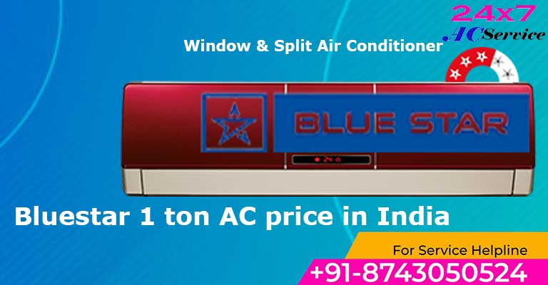 You are currently viewing Bluestar 1 ton ac price