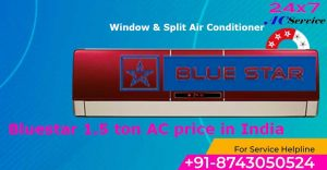 Read more about the article Bluestar inverter ac 1.5 ton price in India