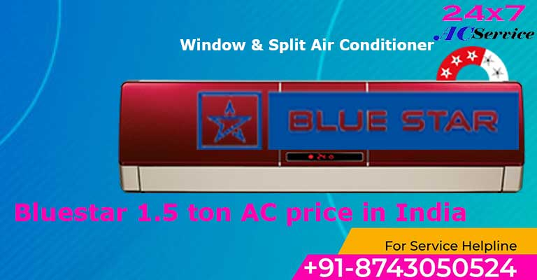 You are currently viewing Bluestar inverter ac 1.5 ton price in India