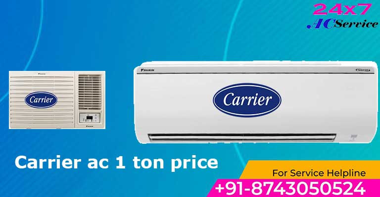 You are currently viewing Carrier ac 1 ton price