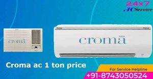 Read more about the article croma ac 1 ton price in India