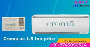 Read more about the article Croma ac 1.5 ton price in India