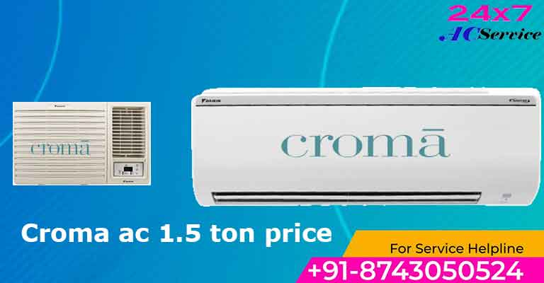 You are currently viewing Croma ac 1.5 ton price in India