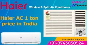 Read more about the article Haier ac 1 ton price