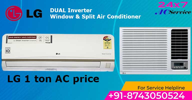 You are currently viewing LG ac 1 ton price