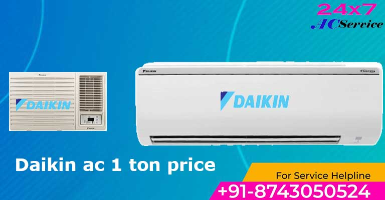 You are currently viewing Daikin ac 1 ton price