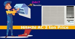 Read more about the article Hitachi AC 1 ton price