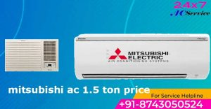Read more about the article Mitsubishi 1.5 Ton AC price in India