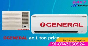 Read more about the article O general ac 1 ton Price in India