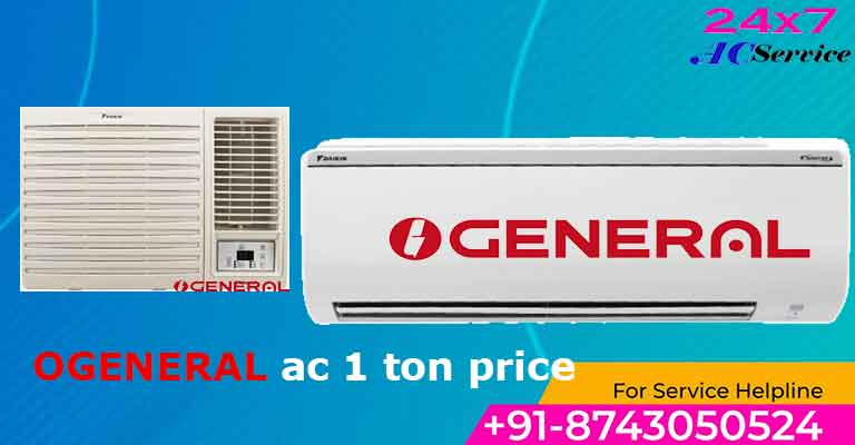 You are currently viewing O general ac 1 ton Price in India