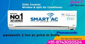 Read more about the article Panasonic 1 ton ac price