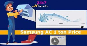 Read more about the article Samsung ac 1 ton price in India