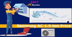 Read more about the article Samsung inverter ac 1.5 ton price in India