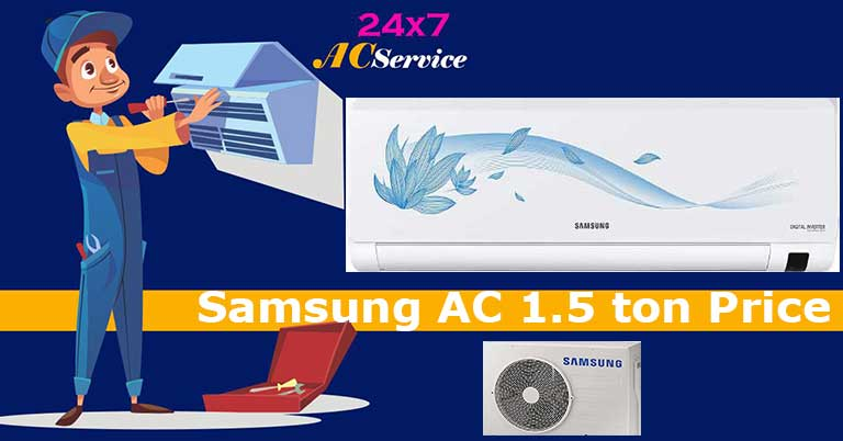 You are currently viewing Samsung inverter ac 1.5 ton price in India