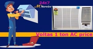 Read more about the article Voltas Ac 1 ton price in India