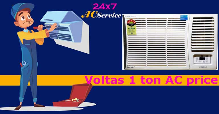 You are currently viewing Voltas Ac 1 ton price in India