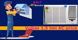 Read more about the article Voltas ac 1.5 ton price in India