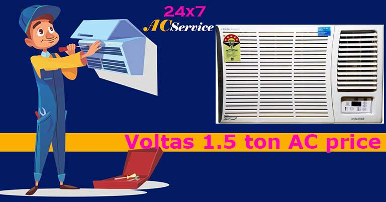 You are currently viewing Voltas ac 1.5 ton price in India
