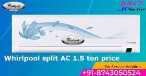Read more about the article Inverter whirlpool ac 1.5 ton price in India